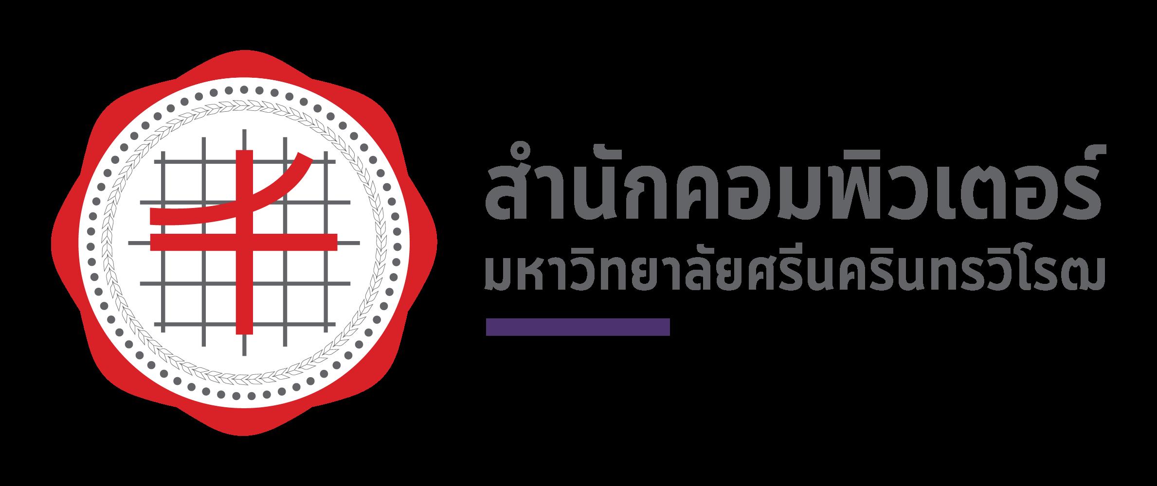 SWUCC Logo
